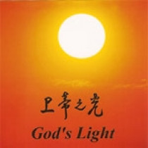 CD-God's Light