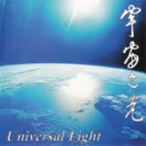 Universal Light CD